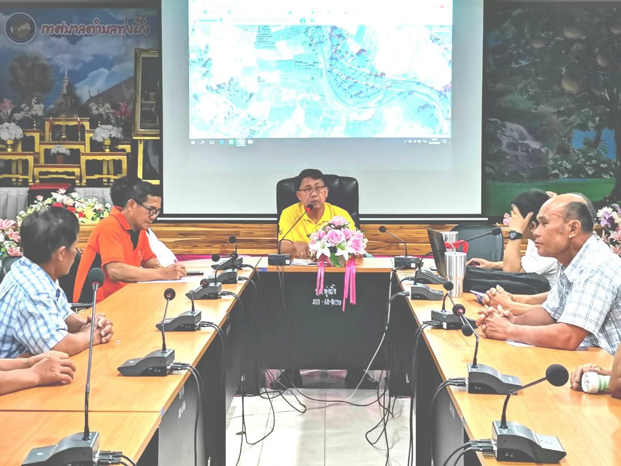 ประชุมบ้านแจ้คอนหมู่ที่ 2-6 ที่ได้รับผลกระทบภัยพิบัติ (อุทกภัย) น้ำกัดเซาะตลิ่งเสียหาย